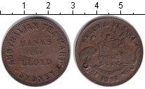 Изображение Монеты Австралия 1/2 пенни 1857 Медь