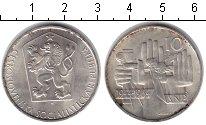 Изображение Монеты Чехословакия 10 крон 1964 Серебро XF 20-я годовщина слова