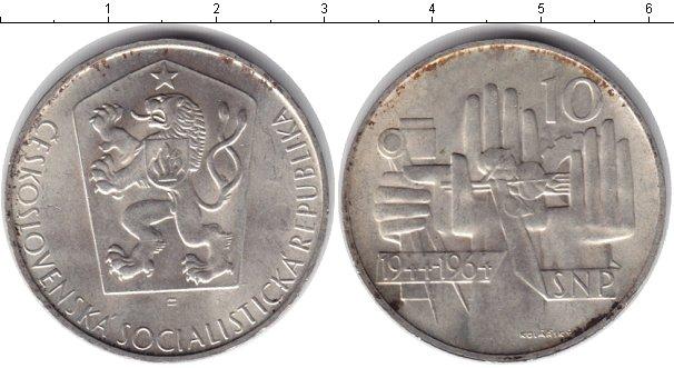 Картинка Монеты Чехословакия 10 крон Серебро 1964