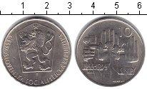 Изображение Монеты Чехословакия 10 крон 1964 Серебро UNC- 20-я годовщина слова