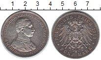Изображение Монеты Пруссия 5 марок 1913 Серебро XF Вильгельм II. 25 лет