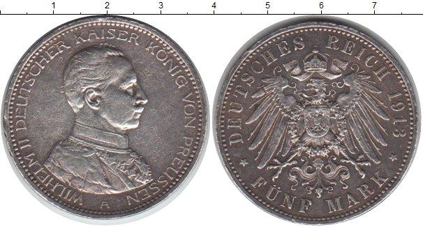 Картинка Монеты Пруссия 5 марок Серебро 1913
