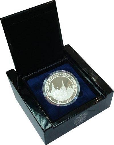 Изображение Подарочные монеты Россия Инагурация Д, А, Медведьев 2008 Серебро Proof Представляем Вашему