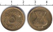 Изображение Монеты Египет 5 пиастров 1992  XF
