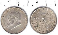 Изображение Монеты Австрия 2 шиллинга 1929 Серебро XF 100 лет со дня рожде
