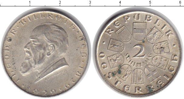 Картинка Монеты Австрия 2 шиллинга Серебро 1929