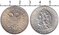Изображение Мелочь Австрия 2 шиллинга 1936 Серебро UNC- 200 лет со дня смерт
