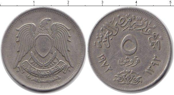 Картинка Монеты Египет 5 пиастров Медно-никель 1972