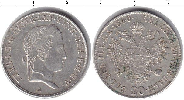 Картинка Монеты Австрия 20 крейцеров Серебро 1840