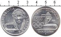 Изображение Монеты Италия 500 лир 1992 Серебро UNC- XXV Олимпиада. Барсе