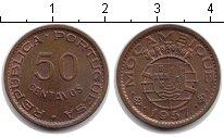 Изображение Монеты Мозамбик 50 сентаво 1957  XF