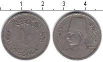 Изображение Монеты Египет 10 миллим 1938 Медно-никель VF Фарух I