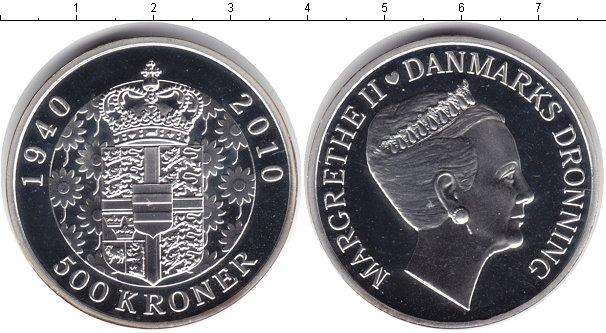 Картинка Монеты Дания 500 крон Серебро 2010