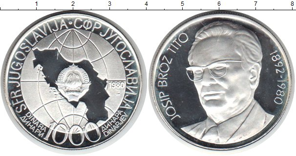 Картинка Монеты Югославия 1.000 динар Серебро 1980