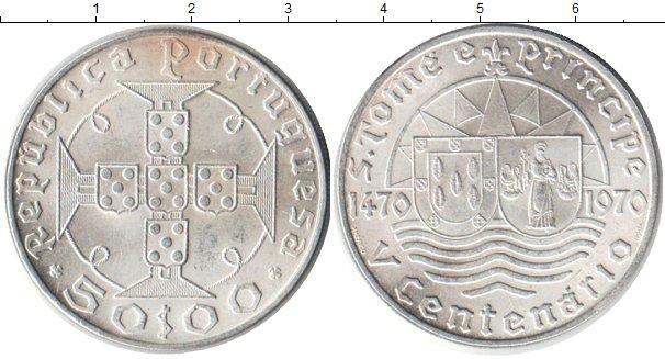 Картинка Монеты Португалия 50 эскудо Серебро 1970