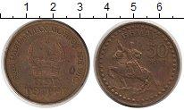 Изображение Монеты Монголия 1 тугрик 1971  VF