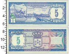 Изображение Боны Антильские острова 5 гульденов 1984  UNC-
