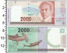Изображение Боны Коста-Рика 2000 колон 0  UNC- Рыба молот