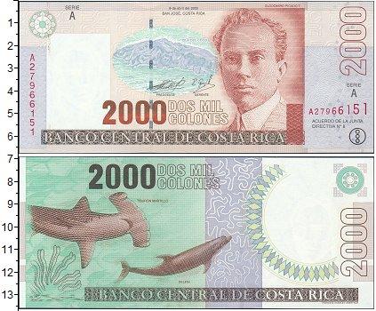 Картинка Боны Коста-Рика 2.000 колон  0