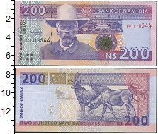 Изображение Боны Намибия 200 долларов 0  UNC-