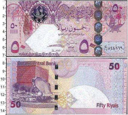 Картинка Банкноты Катар 50 риалов  0