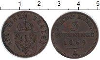 Изображение Монеты Пруссия 3 пфеннига 1869 Медь XF
