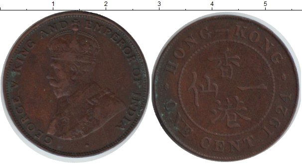 Картинка Монеты Гонконг 1 цент Медь 1924
