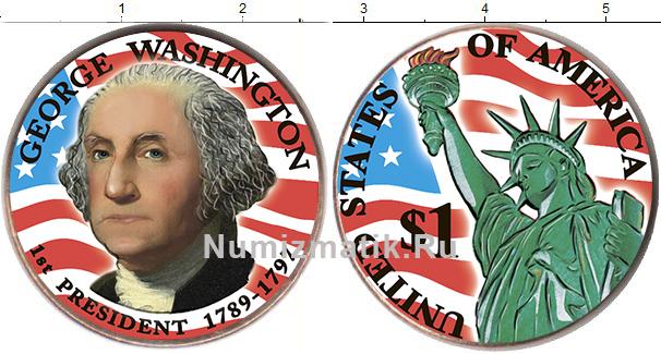 Картинка Цветные монеты США 1 доллар  2007