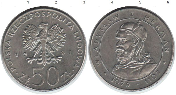 Картинка Монеты Польша 50 злотых Медно-никель 1981