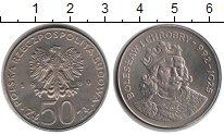 Изображение Монеты Польша 50 злотых 1980 Медно-никель UNC- Болеслав I