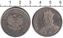 Изображение Монеты Польша 100 злотых 1985 Медно-никель UNC- Пржемислав II
