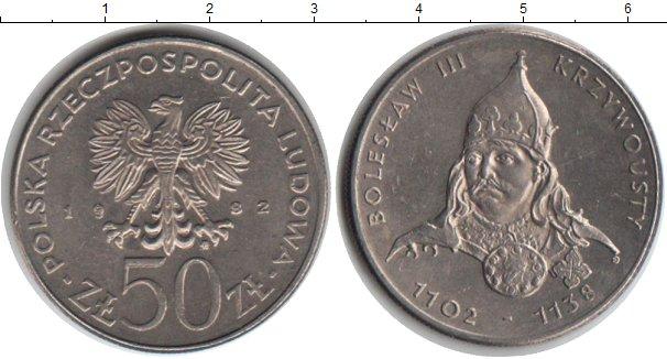 Картинка Монеты Польша 50 злотых Медно-никель 1982