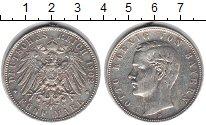 Изображение Монеты Германия Бавария 5 марок 1902 Серебро XF