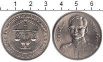 Изображение Мелочь Таиланд 20 бат 1999 Медно-никель UNC 84-летие Управления
