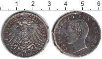 Изображение Монеты Бавария 2 марки 1904 Серебро