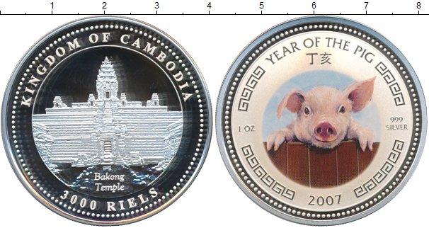 Картинка Монеты Камбоджа 3.000 риель Серебро 2007
