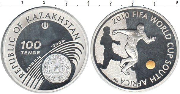 Картинка Монеты Казахстан 100 тенге Серебро 2009