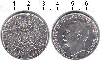 Изображение Монеты Баден 3 марки 1915 Серебро XF Фридрих II