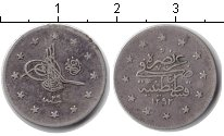 Изображение Монеты Турция 2 куруша 1293 Серебро VF