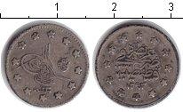 Изображение Монеты Турция 1 куруш 1293 Серебро XF 1897