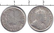Изображение Мелочь Гонконг 10 центов 0 Серебро XF- Эдвард VII