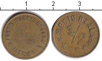 Изображение Монеты Гватемала 1/2 реала 0  VF Для оплаты в городск