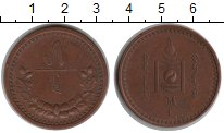 Изображение Монеты Монголия 5 мунгу 1925 Медь XF