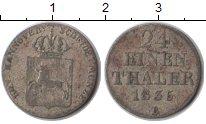 Изображение Монеты Ганновер 1/24 талера 1835 Серебро VF
