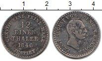 Изображение Монеты Ганновер 1/12 талера 1840 Серебро VF Эрнст Август