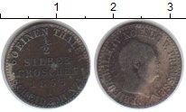 Изображение Монеты Пруссия 1/2 гроша 1855 Серебро VF