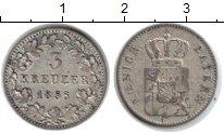 Изображение Монеты Бавария 3 крейцера 1856 Серебро XF