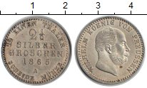 Изображение Монеты Пруссия 2 1/2 гроша 1865 Серебро XF А. Вильгельм
