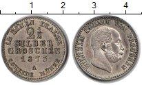 Изображение Монеты Пруссия 2 1/2 гроша 1873 Серебро XF