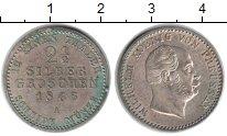 Изображение Монеты Пруссия 2 1/2 гроша 1866 Серебро XF